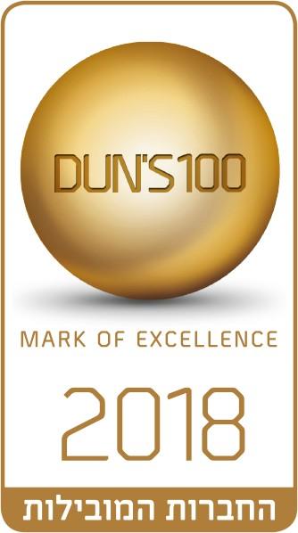 DUN'S 100 2018 - עברית